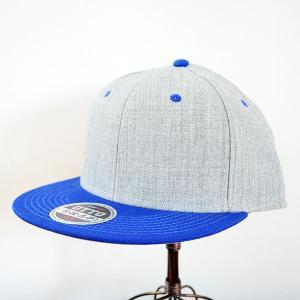 帽子/キャップ オットー Otto フラットバイザー ヘザーウールブレンド(ロイヤルブルー×ヘザーグレー) *メール便不可 OTTO-H1054-RH|wappenstore