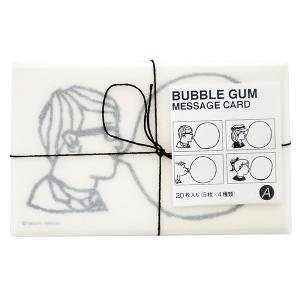 バブルガムメッセージカード20枚セット(全3種) / Bubble Gum Message Card...