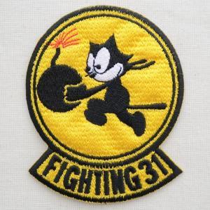 ミリタリーワッペン Fighting-31 フィリックスザキャット(イエロー/エンブレム) PM5378|wappenstore