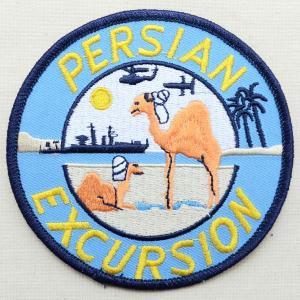 ミリタリーワッペン Persian Excursion(ラクダ/ラウンド) PM7041|wappenstore