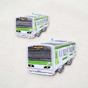 鉄道/電車 トレインワッペン E231系500番台山手線(2枚組) PR450-60752 wappenstore