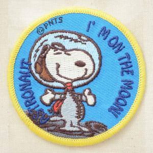 シールワッペン スヌーピー Snoopy(ムーン/宇宙飛行士) S02Y8885|wappenstore