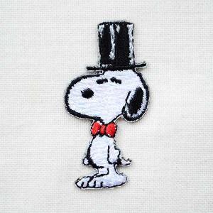 シールワッペン スヌーピー Snoopy(ハット) S02Y9467|wappenstore