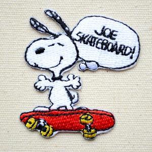 シールワッペン スヌーピー(スケートボード) 名前 作り方 SAC13|wappenstore