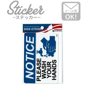 アメリカンステッカー 手を洗いましょう Notice Please Wash Hands 名前 作り方 SS-05|wappenstore