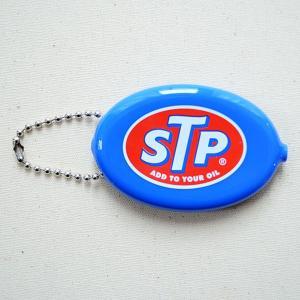 ラバーコインケース STP(ブルー) アメリカ製 STP-BLUE|wappenstore