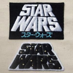 ロゴワッペン スターウォーズ Star Wars メインタイトル(2枚組) SWPCH-10|wappenstore