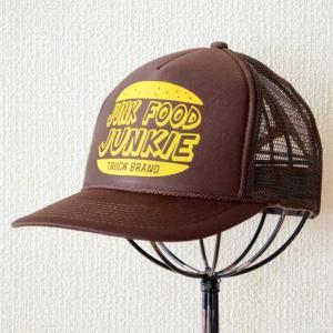 帽子/メッシュキャップ トラックブランド Junk(ブラウン) A23 [メール便不可]|wappenstore