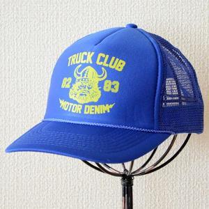 帽子/メッシュキャップ トラックブランド Thunder(ブルー) C27 [メール便不可]|wappenstore