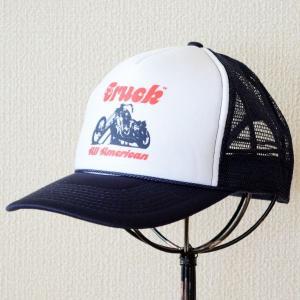 帽子/メッシュキャップ トラックブランド American(ネイビー&ホワイト) C7 [メール便不可]|wappenstore