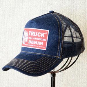 帽子/メッシュキャップ トラックブランド Denim(デニム) D5 [メール便不可]|wappenstore