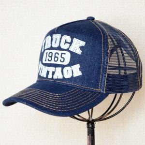 帽子/メッシュキャップ トラックブランド Vintage(デニム) R12 *メール便不可|wappenstore