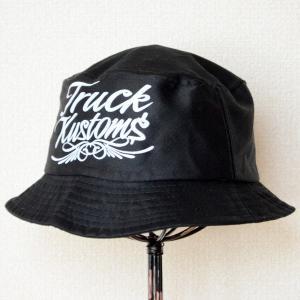 帽子/バケットハット トラックブランド Flow(ブラック) U2 *メール便不可|wappenstore