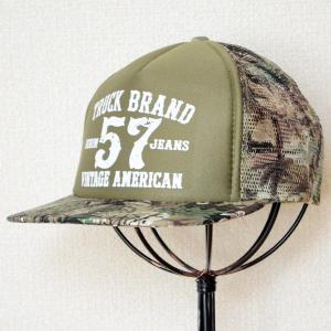 帽子/メッシュキャップ トラックブランド Worn(カモフラージュ/フラットブリム) V3 *メール便不可|wappenstore