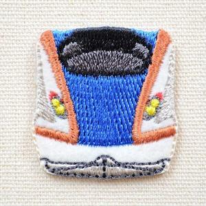 男の子に人気の乗り物モチーフの刺繍ワッペン・パッチ。 鉄道・特急・新幹線シリーズです。 各鉄道会社の...
