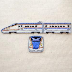 ワッペン2 E7系北陸新幹線(2枚組) 鉄道 電車 トレイン 名前 作り方 TR505-TR825 wappenstore