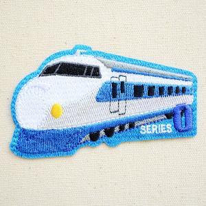 鉄道/電車 トレインワッペン 0系新幹線 名前 作り方 TR520-TR221|wappenstore