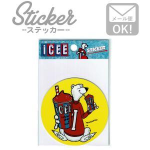 ステッカー/シール ICEE ベアー US004|wappenstore