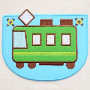 ポケット付ワッペン 電車(鉄道/ブルー) XP1000-XP01|wappenstore
