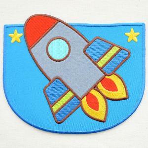 ポケット付ワッペン ロケット(宇宙船/ブルー) XP1000-XP07|wappenstore