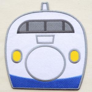 鉄道/電車 ポケット付トレインワッペン(0系新幹線) XP1000-XP10|wappenstore
