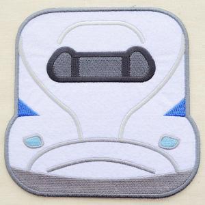 鉄道/電車 ポケット付トレインワッペン(N700系新幹線) XP1000-XP11|wappenstore