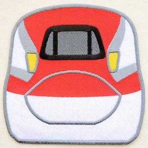 鉄道/電車 ポケット付トレインワッペン(E6系スーパーこまち) XP1000-XP14|wappenstore