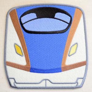 鉄道/電車 ポケット付トレインワッペン(E7系北陸新幹線) XP1000-XP15|wappenstore