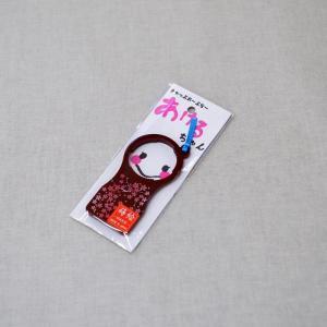 会津塗 あけるちゃん 桜 赤(ペットボトルキャップ開け)日本のお土産会津のお土産|warabi