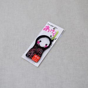 会津塗 あけるちゃん 桜 黒 (ペットボトルキャップ開け)日本のお土産会津のお土産 |warabi