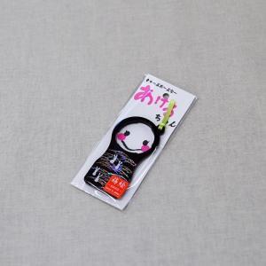 会津塗 あけるちゃん うさぎ 黒 (ペットボトルキャップ開け)日本のお土産会津のお土産|warabi