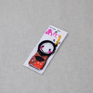 会津塗 あけるちゃん 扇 黒(ペットボトルキャップ開け)|warabi