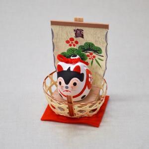 平成30年(2018年)干支 戌 招福丸 (小)日本のお土産西会津張子|warabi