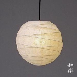 和室照明 シェード 和風 ペンダントライト 照明 傘  店舗照明 コンパクトサイズ 和紙 提灯 TP-12Hシェード