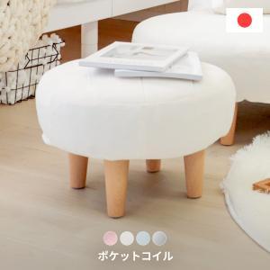 オットマン おしゃれ コンパクト 女性 かわいい センターテーブル 送料無料 日本製 エレガント ラグジュアリー  一人暮らし フェミニン|waraku-neiro
