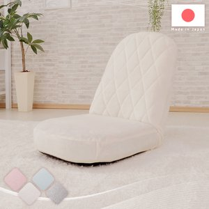 座椅子 おしゃれ コンパクト 女性 かわいい 送料無料 日本製 女子座椅子|waraku-neiro