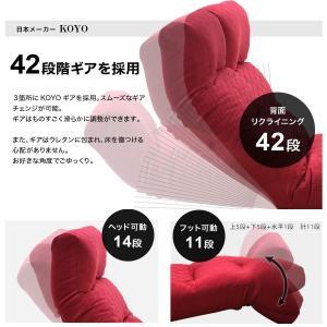 2タイプ・3ヶ所リクライニング付きチェアー 日本製  リクライニングフロアチェア 和楽の雲 3ヶ所リクライニング付き|waraku-neiro|04
