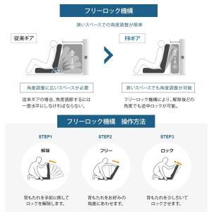 2タイプ・3ヶ所リクライニング付きチェアー 日本製  リクライニングフロアチェア 和楽の雲 3ヶ所リクライニング付き|waraku-neiro|05
