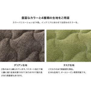 2タイプ・3ヶ所リクライニング付きチェアー 日本製  リクライニングフロアチェア 和楽の雲 3ヶ所リクライニング付き|waraku-neiro|06