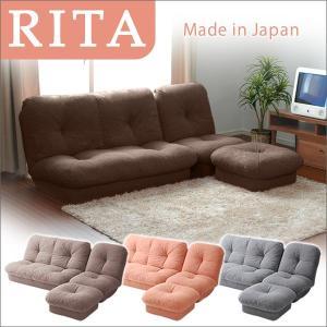 ソファ コーナー3点ローソファセット「RITA」リクライニング機能付|waraku-neiro