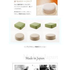 日本製モダンクッション【送料無料】シンプル クッション「SWEETS」4カラー×2タイプ【安心の日本製】単品|waraku-neiro|03