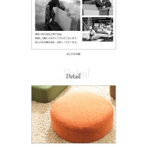 日本製モダンクッション【送料無料】シンプル クッション「SWEETS」4カラー×2タイプ【安心の日本製】単品|waraku-neiro|04