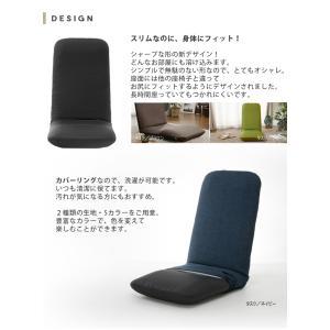 「DARAKUチェア」カバーリング座椅子 選べる5色 カバーが選択可能|waraku-neiro|03