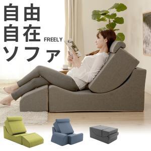 座椅子 レイアウト 自由自在座椅子 パズル ノンフレーム 自在座椅子 和楽 インテリア好きソファ 圧縮梱包 ブロック ゲーミング ゲーム好き|waraku-neiro