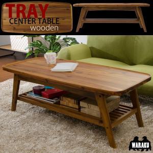 「TRAY」table収納可能 シンプルデザイン