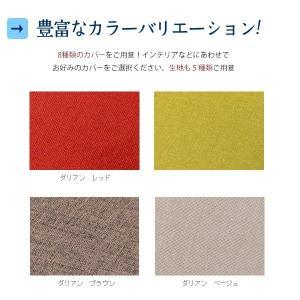 「和楽チェアプレミアム 専用座椅子カバー」【送料無料】|waraku-neiro|03