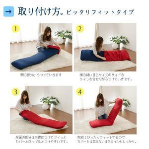 「和楽チェアプレミアム 専用座椅子カバー」【送料無料】|waraku-neiro|05