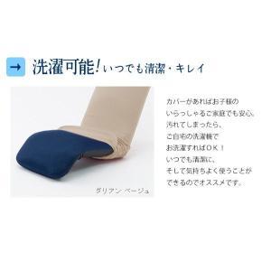 「和楽チェアプレミアム 専用座椅子カバー」【送料無料】|waraku-neiro|06