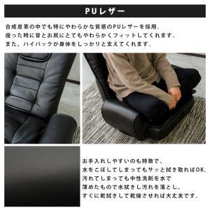 肘付低反発座椅子 1人掛け 座イス フロアチェア 座いす シンプル【送料無料】【herman】 waraku-neiro 04