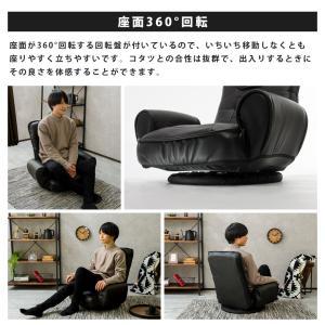 肘付低反発座椅子 1人掛け 座イス フロアチェア 座いす シンプル【送料無料】【herman】 waraku-neiro 05